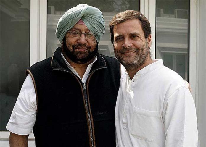 Amarinder Rahul