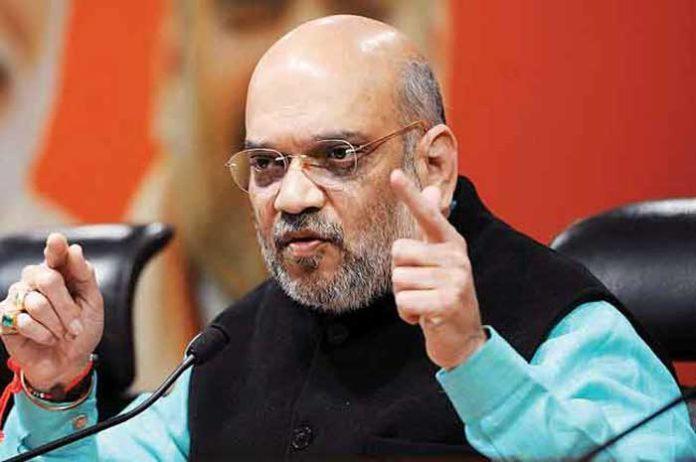 Amit Shah BJP