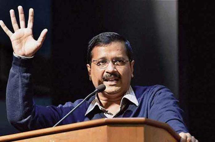 Arvind Kejriwal Speaking