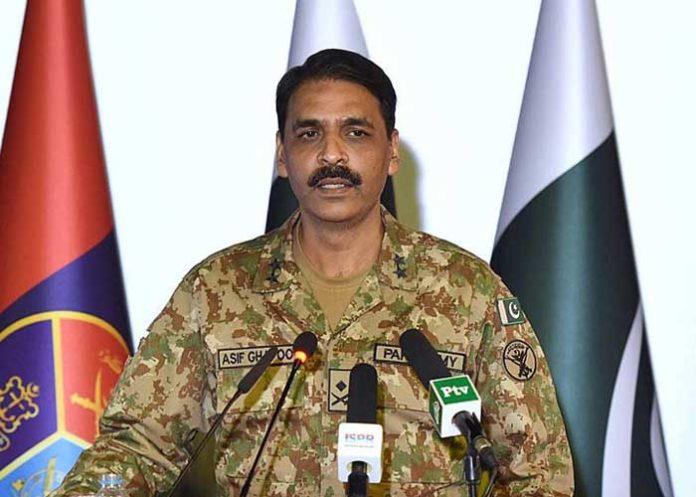 Asif Ghafoor Pakistan