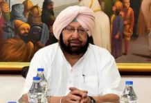 Capt Amarinder review meeting