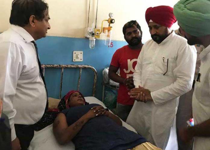 Charanjit Channi Muktsar Victim