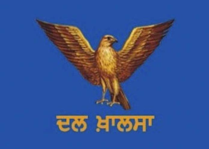 Dal Khalsa Logo