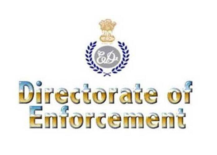 Enforcement Directorate