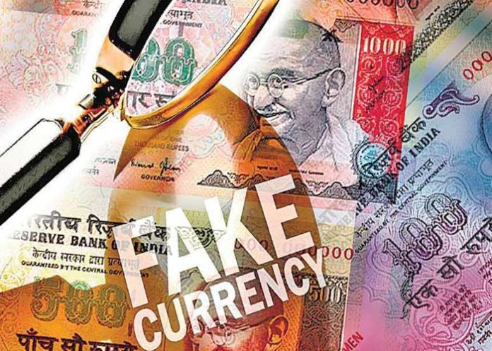 Fake Currency India