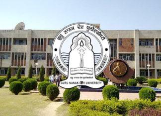 GNDU logo