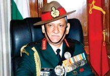 Gen Bipin Rawat