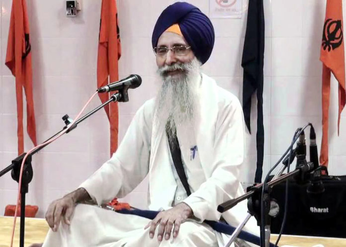 Giani Kewal Singh