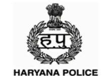 Haryana Police Logo