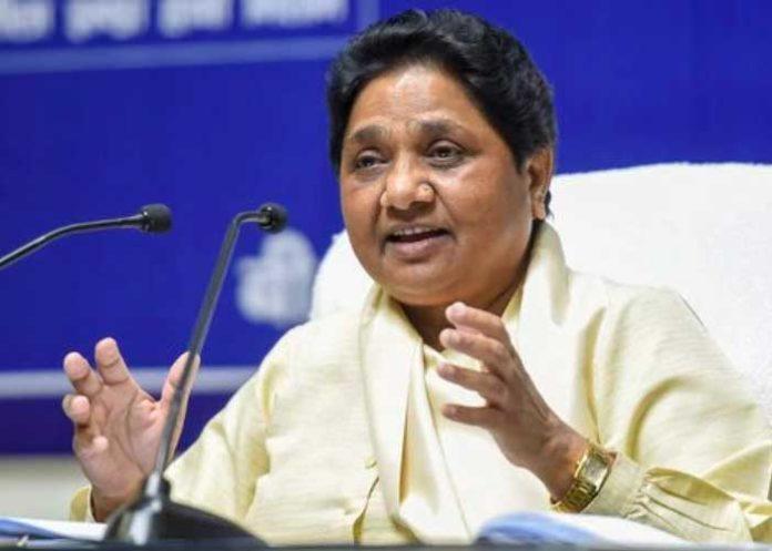 Mayawati attack