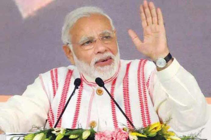Modi Speaking
