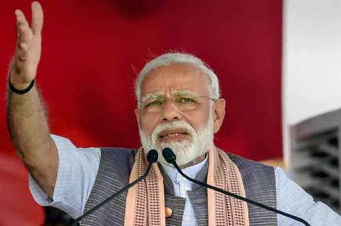 Narendra Modi Speaking