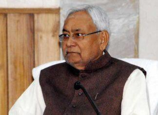 Nitish Kumar inducts