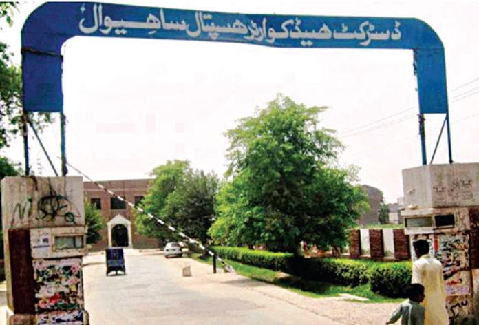 Pakistan Hospital Sahiwal