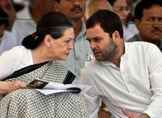 Rahul Gandhi Sonia Gandhi