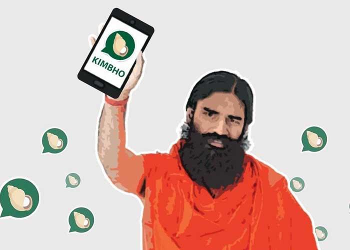 Ramdev Kimbho app