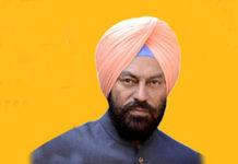 Rana Gurmit Singh Sodhi