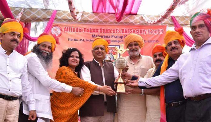 Rana KP Rajput Students Aid Society