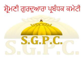 SGPC logo