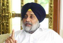 Sukhbir Badal condemns