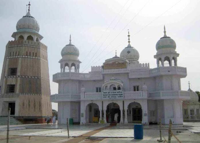 Takht Sri Damadama Sahib
