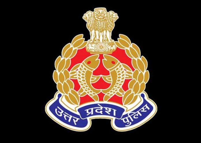 Uttar Pradesh Police Logo