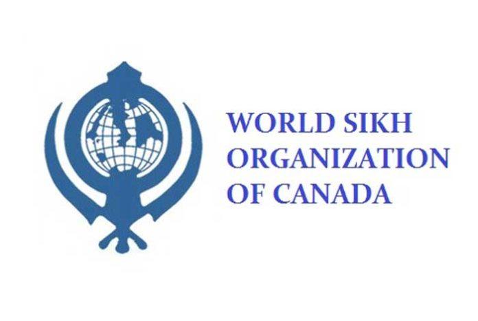 WSO Canada
