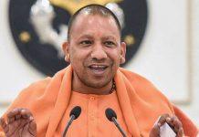 Yogi Adityanath tells