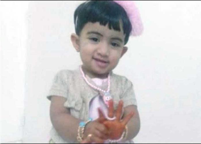 Zulfa UAE Accident