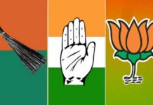 AAP Congress BJP
