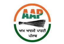 AAP Punjab Logo