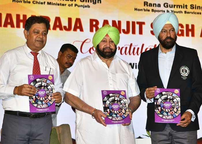 Amarinder Maharaja Ranjit Singh Award 2019 3