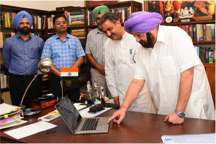 Amarinder Singla Online Transfer Policy Launch