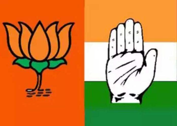 BJP Congress Logo