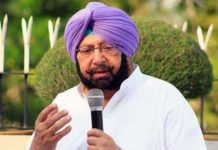 Capt Amarinder Accused