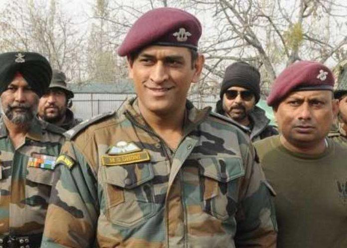 Dhoni Army Dress