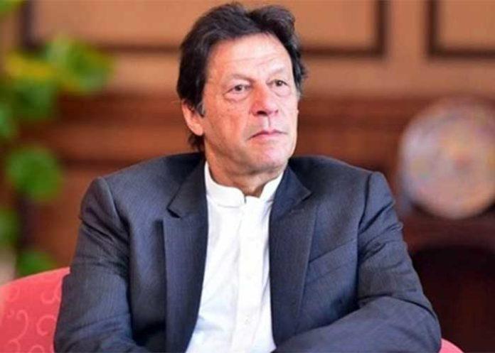 Imran Khan visit