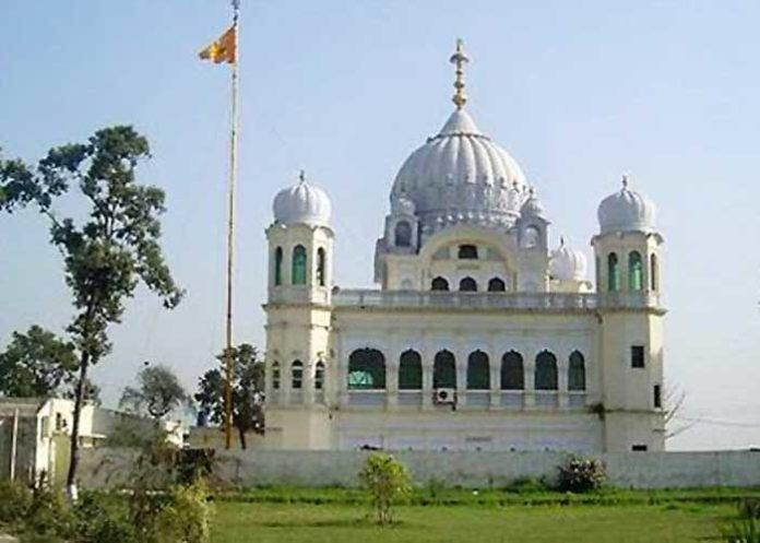 Kartarpur Sahib Pakistan
