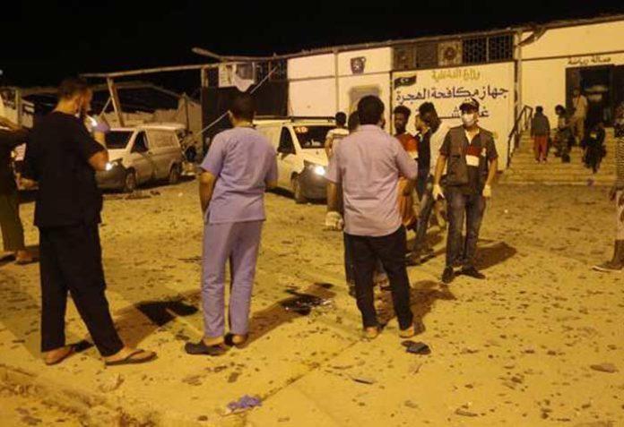 Libya migrant air strike