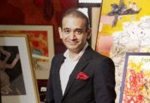 Nirav Modi fraud