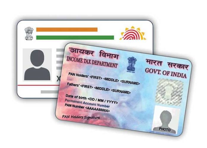 Facility of instant PAN through Aadhaar based e-KYC launched ...