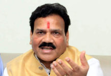 Raj Kumar Verka