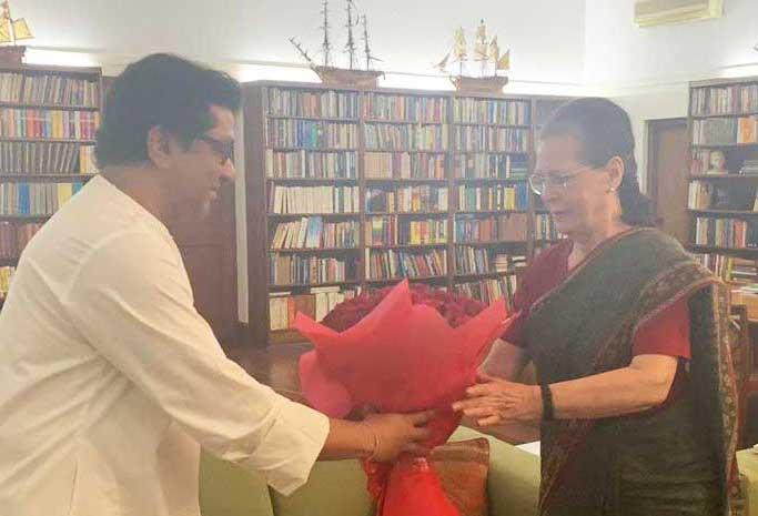 Raj Thackeray Sonia Gandhi
