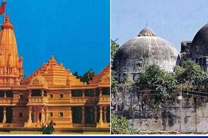Ram Temple Babri Masjid