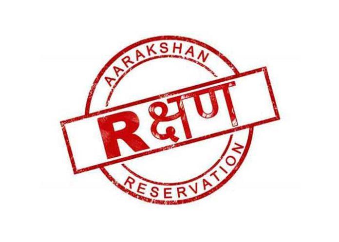 Reservation Logo
