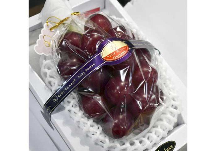 Ruby Roman grapes auction