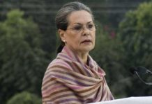 Sonia Gandhi Speaking