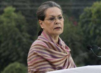 Sonia Gandhi Speaking