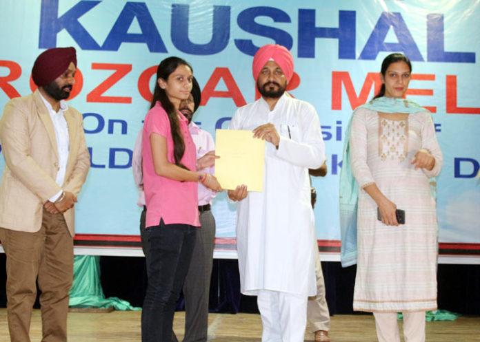 State level Kaushal Rozgar mela 1