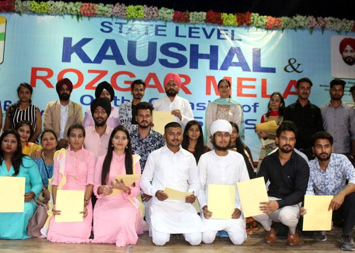 State level Kaushal Rozgar mela 2